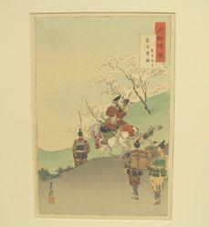 Nakoso Barrier