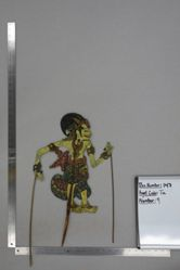 Shadow Puppet (Wayang Kulit) of Grantang