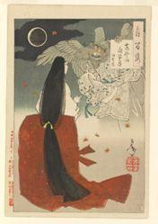 Mount Yoshino midnight moon - Iga no Tsubone : # 15 of One Hundred Aspects of the Moon