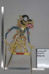 Shadow Puppet (Wayang Kulit) of an unknown character, from the set Kyai Drajat