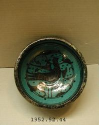 Footed Bowl of Rakka Type