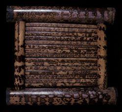 Weaver's Seat (Dengklik)