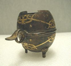 Cup (Zhi)