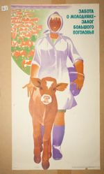 Zabota o molodniake—zalog bol'shogo pogolov'ia (Caring for Your Animals Is Essential for a Large Herd)