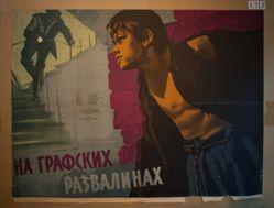 Na grafskikh razvalinakh (On the Count's Ruins)