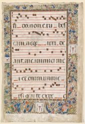 Leaf from a gradual, introit for the first Sunday of Advent.