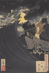 Benkei Calming the Waves at Daimotsu Bay : #12 of One Hundred Aspects of the Moon