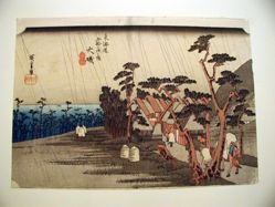 """Raining at Oiso (Oiso Tora gama), from the series Fifty-three Stations ofn the Tokaido Road"""""""