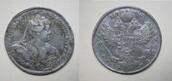 Silver poltina (1/2 ruble) of Anna