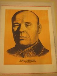 Simeon Timoshenko: Mariscal de Campo del Ejército Rojo de la U.R.S.S. (Simeon Timoshenko, Field Marshal of the Red Army of the U.S.S.R.)