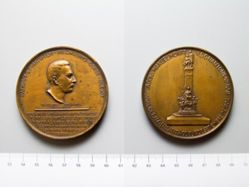 Brass Medal of a Monument to Manuel Montt and Antonio Varas of Chile