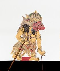 Shadow Puppet (Wayang Kulit) of Praba Karnomondro, from the consecrated set Kyai Nugroho