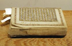 Manuscript of the Qur'an