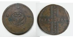 Copper 5 kopeks of Peter II
