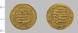 1 Dinar of al Muti', Caliph from Misr'
