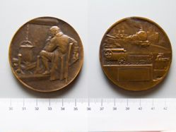 Bronze medal of PROFESSIONAL ENGINEERS AWARD OF FRANCE