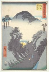 Okabe, Mountain Pass, from the series Fifty-three Stations of the Tokaido