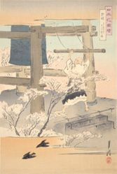 Monk Ringing a Bell : Pictures of Japanese Flowers