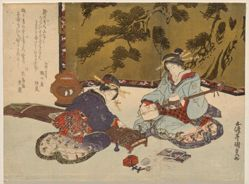Two Courtesans Playing Musical Instruments