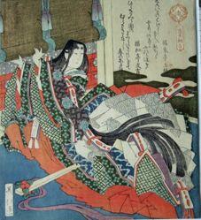 Sei Shōnagon, from the series Great Women No. 3 (Daijo sanban)