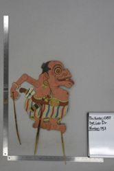 Shadow Puppet (Wayang Kulit) of Bagong, from the set Kyai Drajat