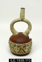 Stirrup Vessel with Geometric Design