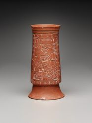 Pedestal Vase Depicting K'awiil, God of Lightning