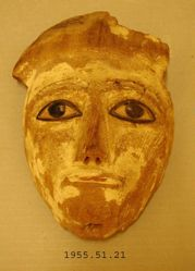 Wooden Portrait Mask