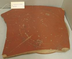 Fragment of large object