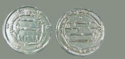 Dirham of Caliph Al Malik from Wasit
