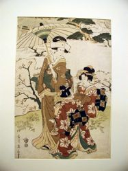 Courtesan with Parasol and Two Attendants