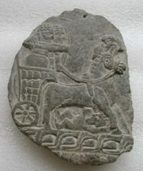 Copy of a Neo-Hittite Relief