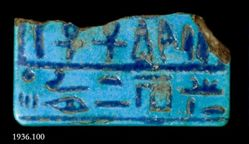 Fragment of a Book Label