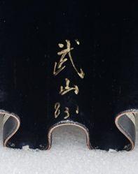 Reverie (Yumegatari)