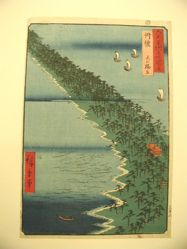 Ama no Hashidate, Tango Province (from the series Famous Views of the Sixty-odd Provinces)