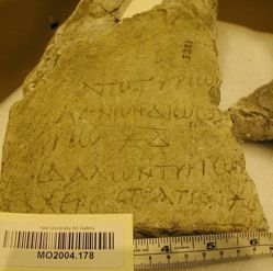 Fragment of inscription