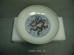 Dish with Red Dragon over Blue Waves