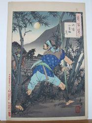Moon of Ogurusu in Yamashiro : # 19 of One Hundred Aspects of the Moon