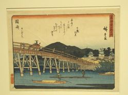 Okazaki, Yahagi Bridge Scene:  from the series Fifty-three Stations of the Tokaido