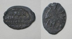 "Silver kopek of Ivan IV (""The Terrible"")"