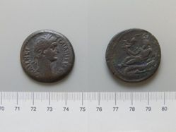 Copper of Trajan from Alexandria