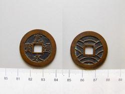 Kanei-Tsuho from Edo Period