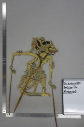 Shadow Puppet (Wayang Kulit) of Subali Muda, from the set Kyai Drajat