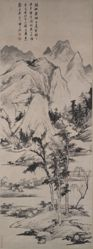 Landscape in the Style of Ni Zan (1301-1374)