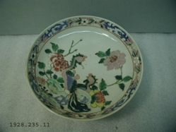 Dish with Peacocks and Peonies