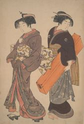 Geisha with her maid on her way to an engagement