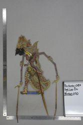 Shadow Puppet (Wayang Kulit) of Endra, from the set Kyai Drajat
