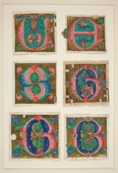 Cuttings from an Antiphonary (?): Six Initial Letters, U or V, E, S, G, B, B