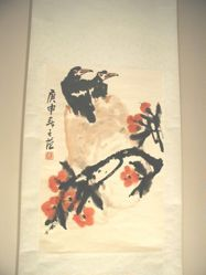 Two Mynah Birds and Peach Blossoms