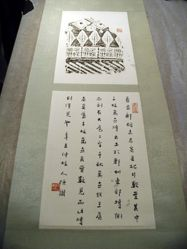 Rubbing of Han brick with Inscription by Hua Rende